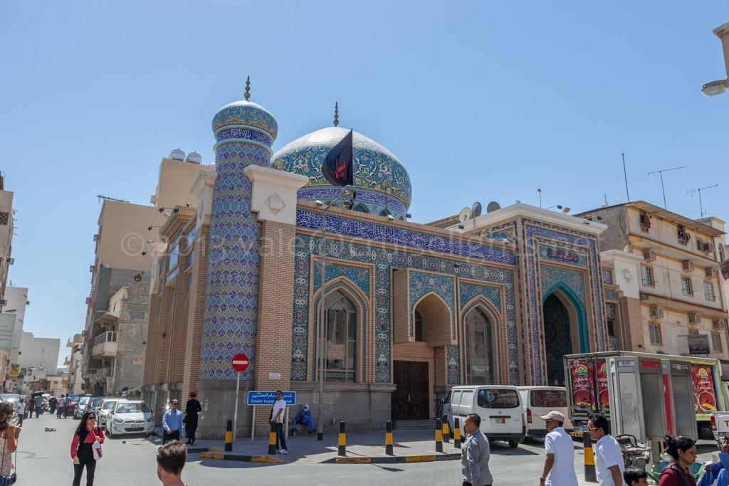 Al Khawaja Moschee