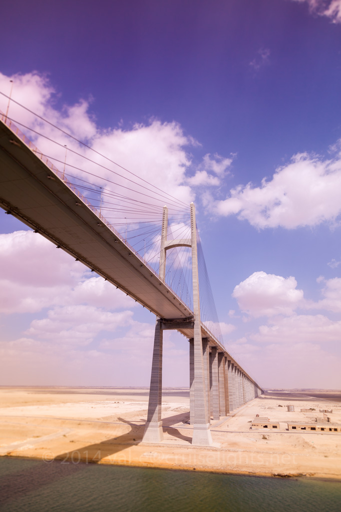 Al-Salam bridge